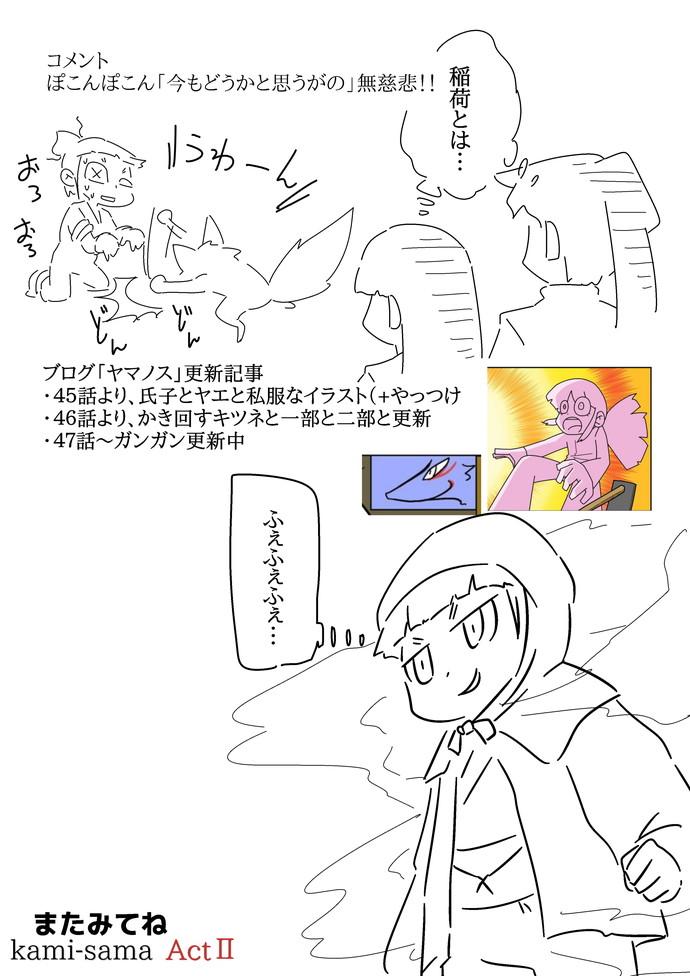 2life4622.jpg