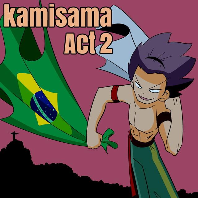 52話「ブラジルの三吉霊神」 サムネイル画像
