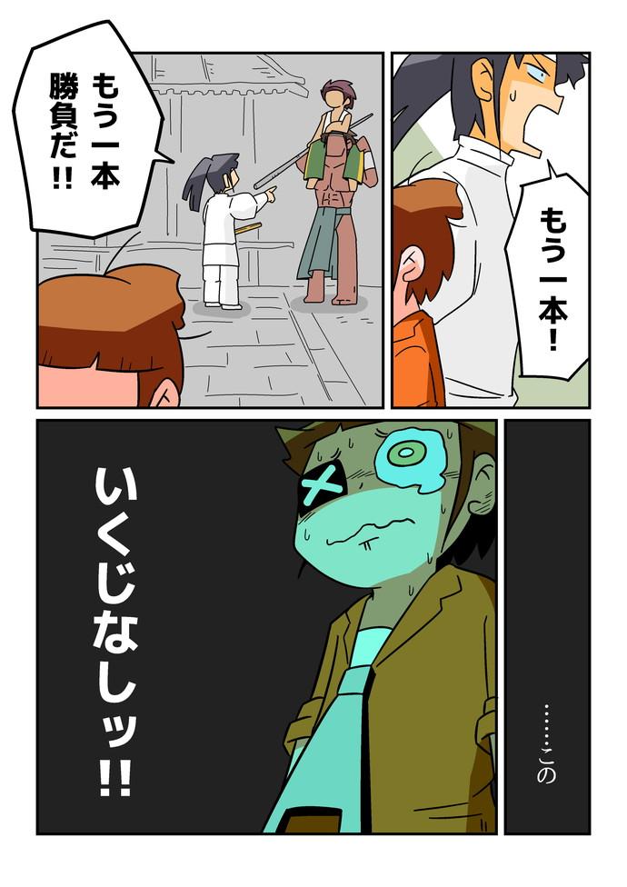 2life5304.jpg