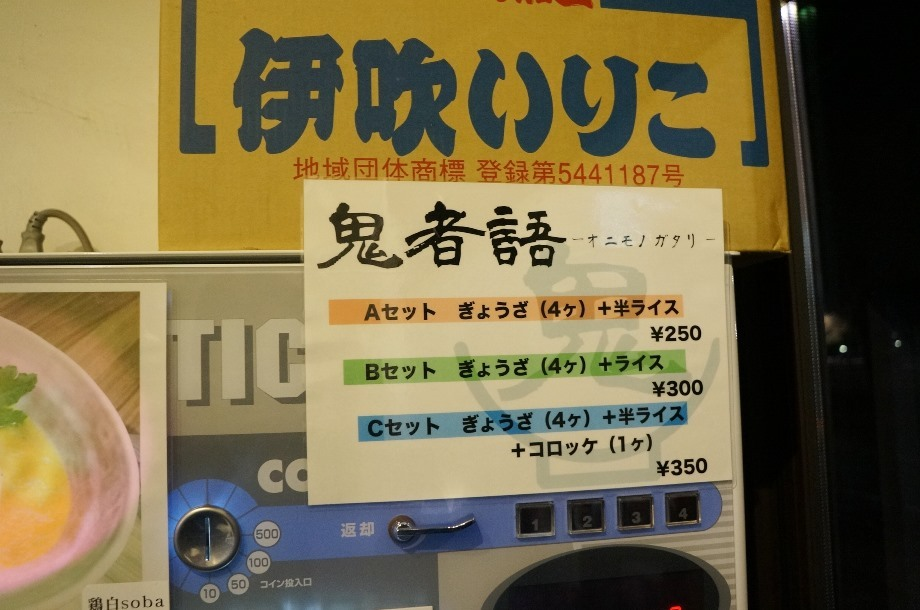 DSC03956.jpg