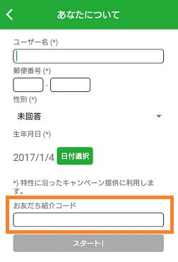 20170114080036d92.png
