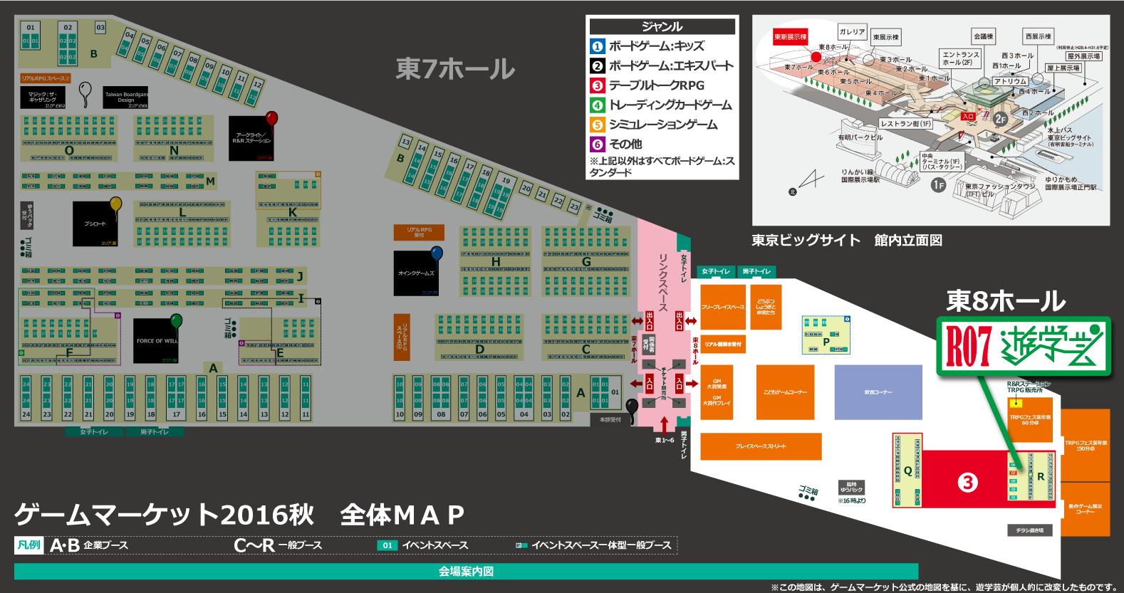GM2016akiMAP_yuugakugei_dai.png