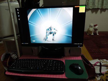 DSCN9948_19inc.jpg