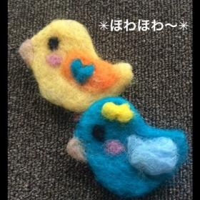 鳥アレンジ例