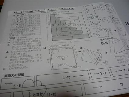 P1170702.jpg