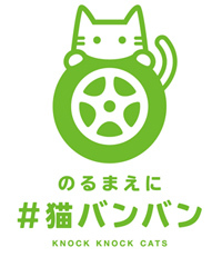 KnockKnockCats_logo_201611250938071f5.jpg