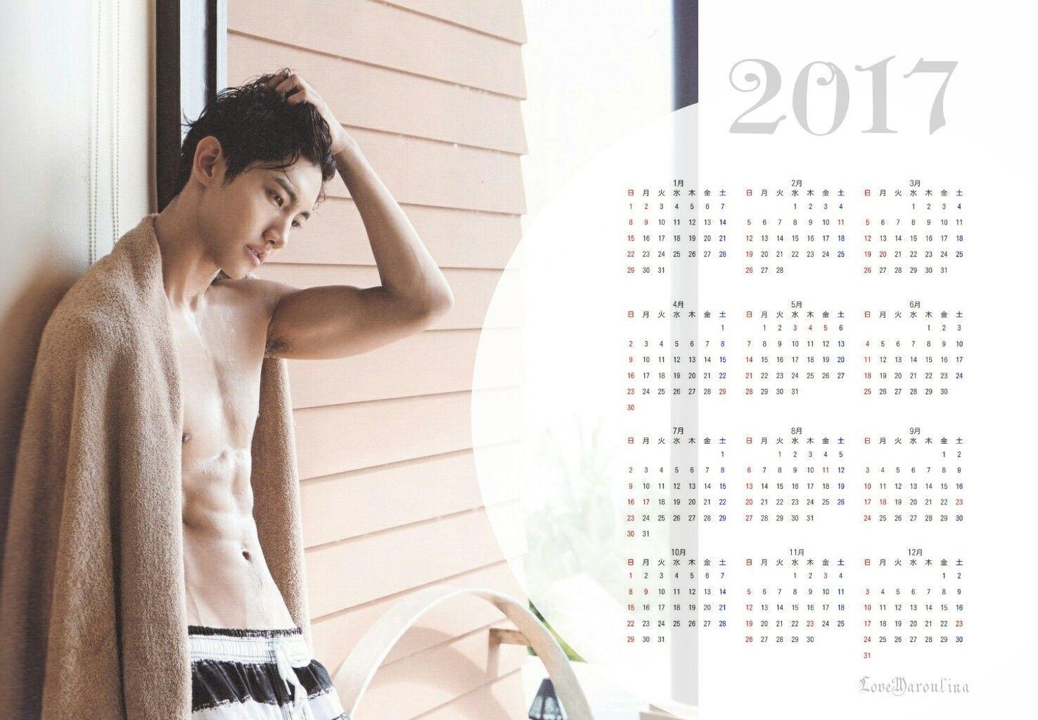 東方神起, カレンダー