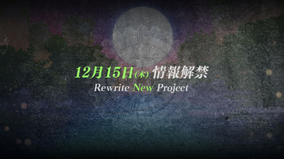 keyinfo_rewrite.jpg