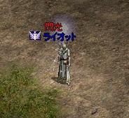 LinC0526.jpg