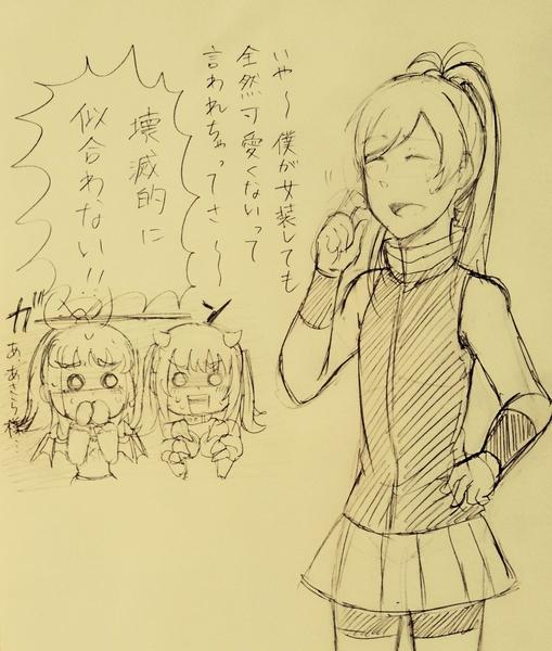 aki2.jpg