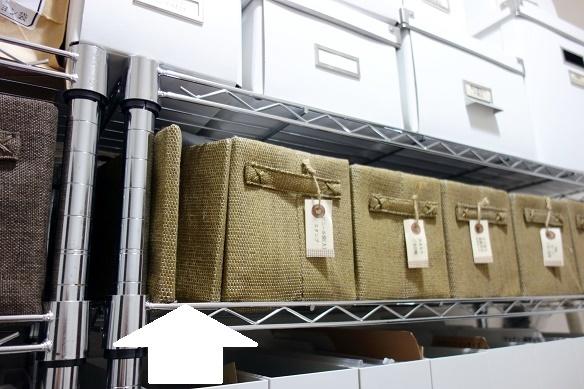 3coins・茶色ボックス