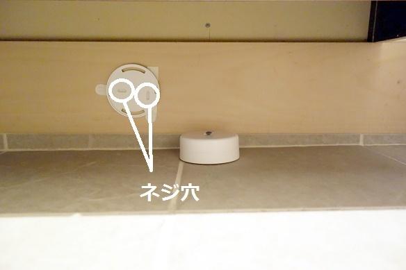 IKEA・STÖTTA LEDスポットライト③