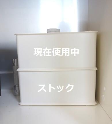 パモウナDL・夫薬収納②