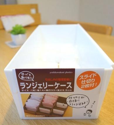 吉川国工業・サッ取りシリーズ④