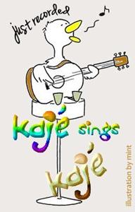 solo-et-solo-originals-kaje.png