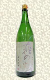 hagenotsuu-jungin2.jpg