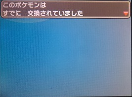 DSC_1904.jpg