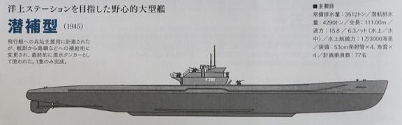 I351.jpg