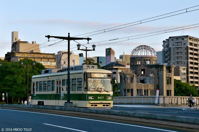 絶景探しの旅 - 0023 相生橋を渡る広電 (広島市 中区)