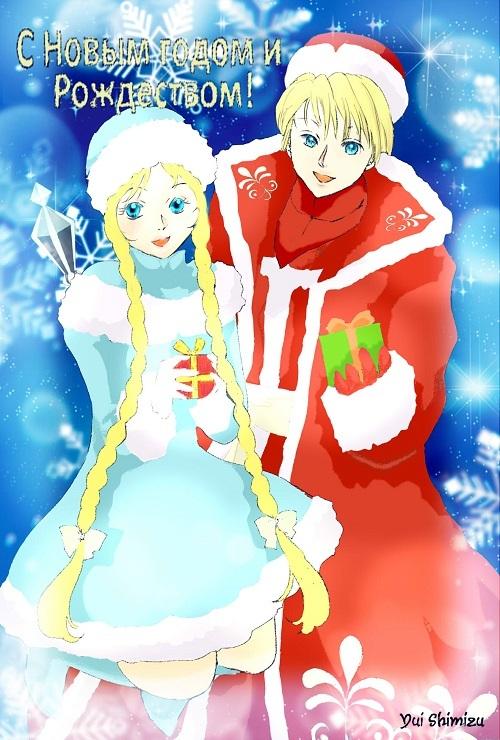 「С Рождеством Христовым」